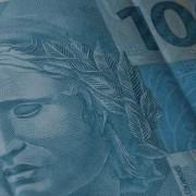A taxa básica de juros é o principal instrumento do BC para tentar conter pressões inflacionárias. Foto Agência Brasil