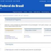 O pedido de parcelamento deverá ser apresentado a partir do dia 3 de julho até 2 de outubro de 2017, das 8h  às 20h, horário de Brasília, exclusivamente por meio do site da Receita Federal. Reprodução/Receita Federal